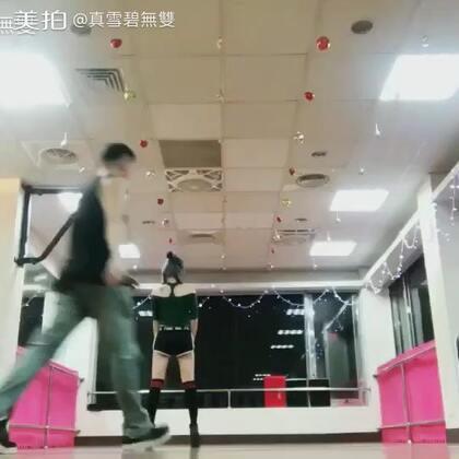 ㄧ小時學的舞