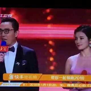 美颜秘笈浙江卫视跨年演唱会图片