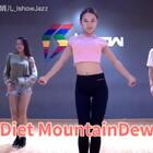#舞蹈##Diet Mountain Dew##娟儿编舞#音乐🎵Lana Del Rey《Diet Mountain Dew》这个视频可能存手机里有半年了,我竟然遗忘了😂 娟儿给入门班的编舞,简单美!后面两位都是入门班的学员哦!集训营咨询电话同微信13770971242@南京IshowJazzDance