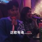 我没想到来ktv听到这个歌…@Wuli繁繁 @猪崽猴塞雷 #听到闽南语歌的反应##精选##我要上热门#