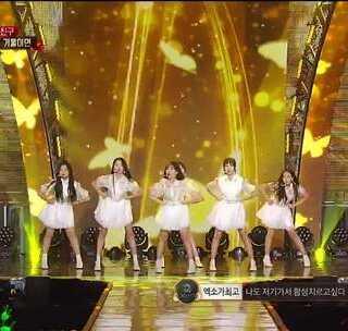 2017 MBC歌谣大祭典 #GFRIEND# 20171231 还是那句:信飞留下,其他你们分😊下个节目EXID 💘男团发在@敏雅U乐国际娱乐 已经更新了NCT127 和 WINNER#舞蹈##敏雅韩舞专攻班# 公众号扫描封面二维码