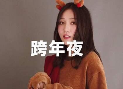 快来围观我由@绝对伏特加中国 支持的2018一个人的夜精彩跨年夜计划,与此同时更有#百城绝对夜计划#同时发生。快来秀出你的新年愿望,赢2018新年大奖吧!http://www.miaopai.com/stpid/v-i8tkz9aXAtVlAbkvwg7w__