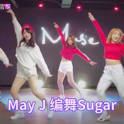 "#舞蹈#May J Lee编舞🎵《Sugar》🎵2017最后一支舞蹈💃爱你们噢❤️2018从""新""开始!!!#may j lee编舞##sugar#"