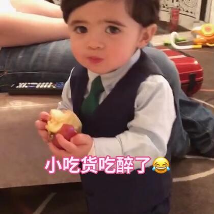 麻麻 我太高兴了喝多了点奶喝醉了😂😂😂#宝宝##Yusen十三个月##2018#