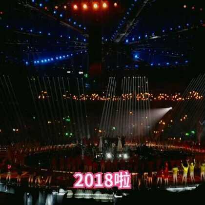 #跨年##江苏卫视跨年演唱会##2018#2018啦,新年快乐~