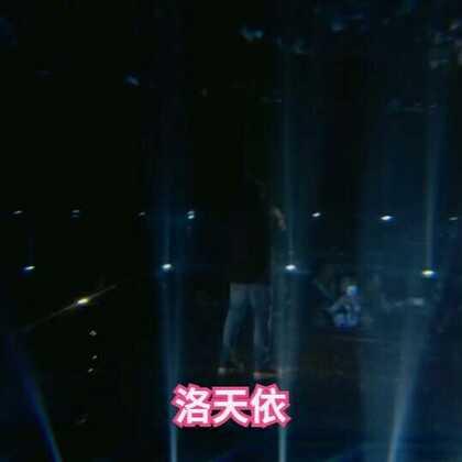 #洛天依##江苏卫视跨年演唱会#现在是没有洛天依的😂