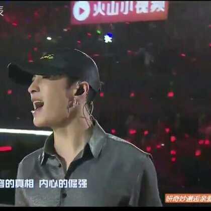 #张艺兴#2017~2018跨年演唱会part1 给艺兴小哥哥打call✺◟(∗❛ัᴗ❛ั∗)◞✺