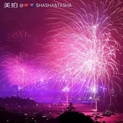 #元旦快乐##新年快乐#2⃣️0⃣️1⃣️8⃣️:像烟火般绚烂、夺目、多彩、欢乐的新年。