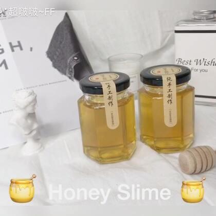 #手工##史莱姆#蜂蜜是史莱姆。2018年第一个视频希望新的一年小仙女像喝了蜜一样甜😘感谢你们一年的陪伴。我们永远在一起。💓点赞领取蜂蜜一瓶。今年甜甜蜜蜜呀😘😘视频所有材料都来自啵啵的店铺呀戳这里可以购买哦😍😍https://weidian.com/s/847388298?wfr=c。 http://m.tb.cn/h.Aa0IHm 微信付款ryx072205102