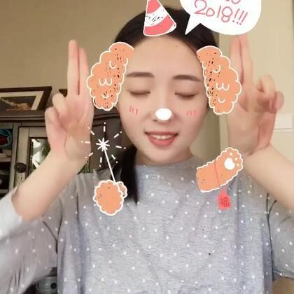 #心愿便利贴#2018.1.1 新年快乐🎉🎈🎉🎊🍾️🎈一切愿望都实现!!!