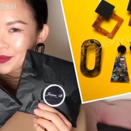 新年第一个给自己的礼物👉时髦耳环材料包💜爱好手工的本人终于推出材料包啦大家可以一起做耳环玩儿!一共有两个风格:几何摩登&软糯毛绒,视频里有详细的教程哦!所需要的零件材料包里都有❤️前30名送小钳子哦