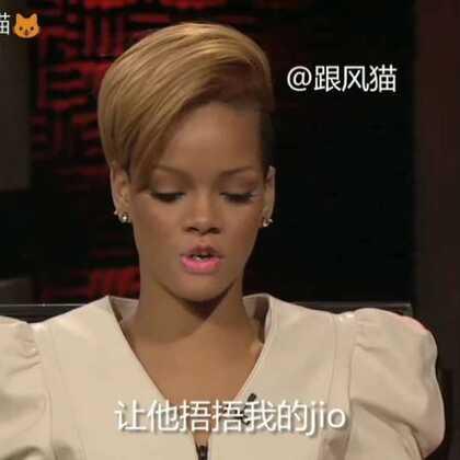 有请山东天后蕾哈娜,带来跨年土味单曲《昨天晚上有个贼》#搞笑#大家新年快乐比心❤
