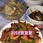 #再见2017,你好2018#晚餐@美拍小助手 @小冰 家常唠嗑