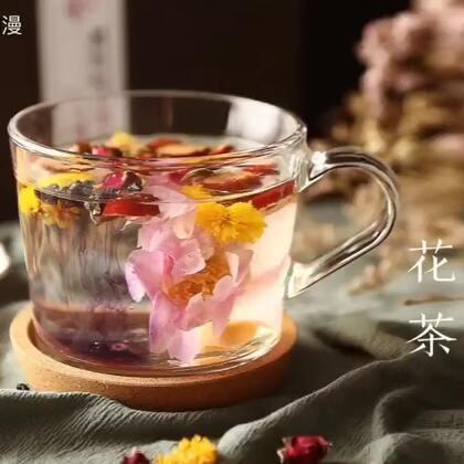 新年快乐!祝你和喜欢的事情喜欢的人永远在一起!#2018第一个自拍##丰胸##精选#抽三个宝宝送精选玫瑰花茶吧!么么哒~😘