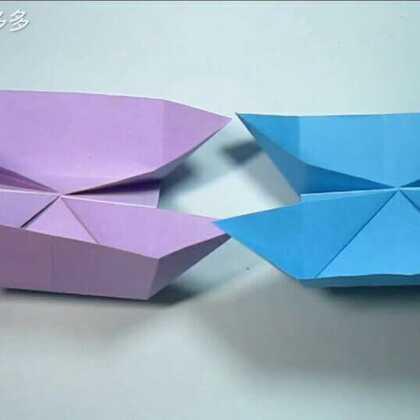 儿童手工折纸双船 折纸船的折法