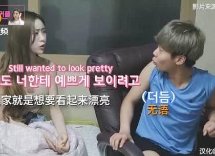 韩国情侣SS couple的恋爱日常:女友故意穿的火辣测试男友反应,结果男友的小狼狗属性暴露无遗😂
