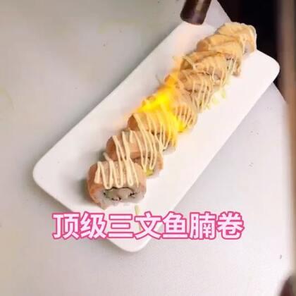 寿司系列之顶级三文鱼腩卷教程,这个卷又香又好吃,里面青瓜丝,玉子,蟹柳,外面铺上鱼腩,用沙拉酱烤#美食##我要上热门##热门#