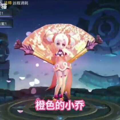 #游戏##王者荣耀##搞笑# 这个美化软件 真的666哟!