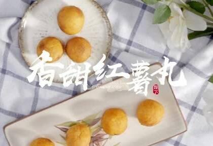 #美食##生活##5分钟美拍#