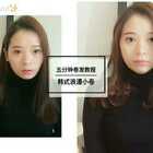 #卷发教程# 韩式浪漫小卷♡冬日需要这样一款发型,小仙女们学会了吗?💆