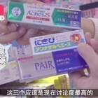"""想要跟""""美妆带货王""""一起逛街的举手!我在东京发现了一个剁手的新地标!里面超多好物,还有你们最关心的痘痘药!#Kevin想得美##Kevin老师种草记#"""