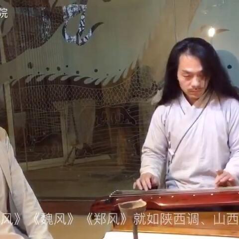 【秀秀书院美拍】茶道美学课:《诗经 小雅 无将大...