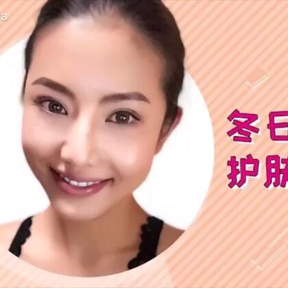 生活在北京,冬天真的干到爆炸,我的冬日身体护理分享~#护肤品分享/推荐##美妆##身体乳#
