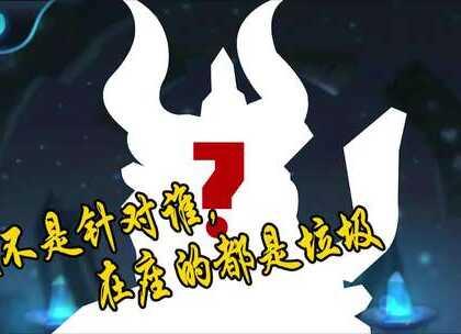 #王者荣耀#最新改版的后羿太能射!酋长都控制不住记几了!小伙伴们你们用后羿用的怎么样啊?射的快不快😭 #游戏##搞笑#