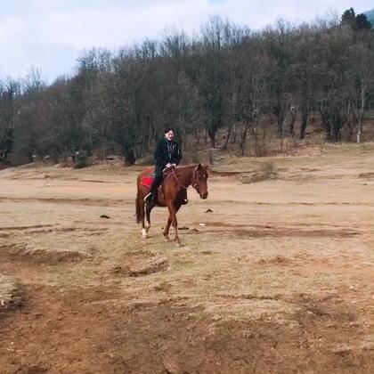 骑马儿🐎😜