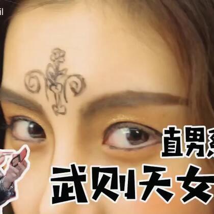 01-03 22:57转发的美拍视频