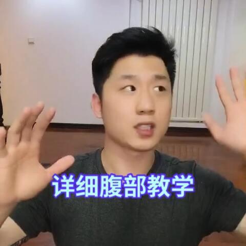 【健人晶哥美拍】每逢佳节胖三斤是不是??我来拯...
