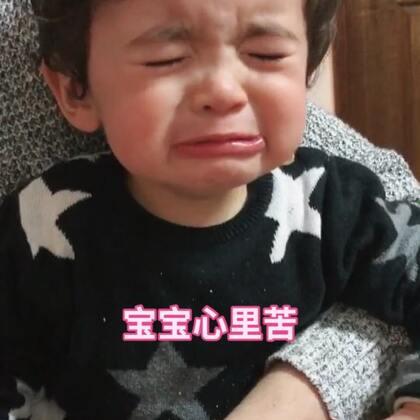自带喜感的森哥哥#宝宝##Yusen十三个月#
