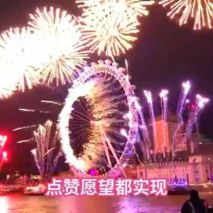 #精选##新春快乐#忘记发了,听说点赞的人今年愿望都能实现呦!😀
