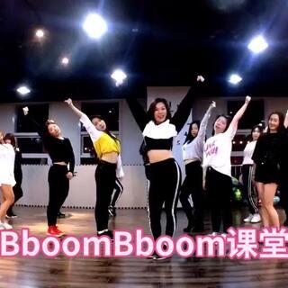 #momoland - bboom bboom#舞蹈课堂随拍视频 超级减脂的一支舞😱用这支嗨舞开启新一年!#我要上热门##韩舞#