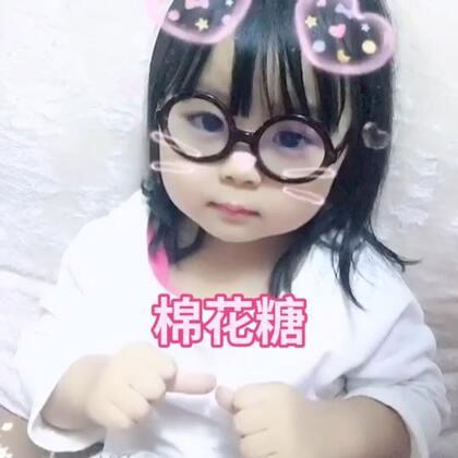 #棉花糖手势舞##宝宝##萌宝手势舞#