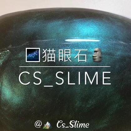 🤟🏾一会给你们链接#辰叔slime##史莱姆slime##手工#