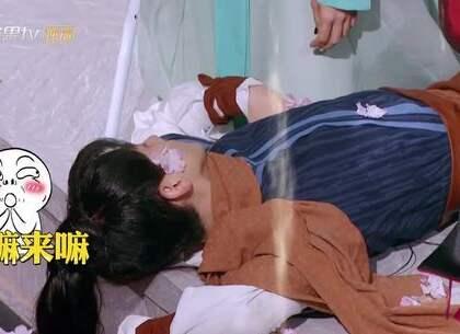 #明星大侦探#三美男,#乔振宇#、#何炅#、#白敬亭#登场,白敬亭躺着也很帅!!!