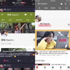 """有些朋友们问""""欧尼最近视频为什么有些说韩语?"""" 大家知道我的梦想是成为#中韩桥梁# 那不仅要在中国平台给中国人介绍韩国🇰🇷 还要在韩国平台给韩国人介绍中国🇨🇳 所以上个月刚刚开始了韩国YouTube 一个月涨了一万(韩国)粉丝🤗 以后我会把更多中国内容分享给韩国人!大家给我加油吧❤️"""