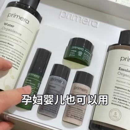 昨天夜宵稍微拍了下想拍点今天日常,发现时间太短都来不及拍😭今天视频主要介绍下芙莉美娜的产品(介绍了一部分,还有好多没来得及拍)#美食##韩国化妆品##primera芙莉美娜#