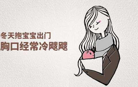 【贝贝粒视频美拍】冬季带宝宝出门存在诸多不便,不...