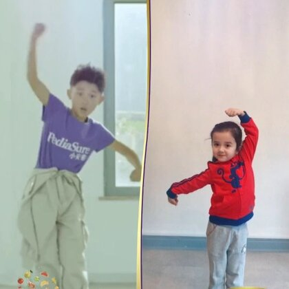 最近eva学了一段新舞,我长长长,我壮壮壮,特别有趣,而且宝贝多动动可以长高高哦,大家也赶紧一起参与雅培小安素的镜子舞模仿把!#90天成长逆袭#