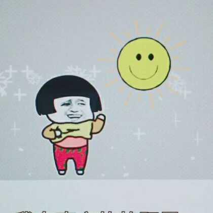 #90天成长逆袭##躺舞大赛##恋爱ing手势舞#冬天南方的孩子vs北方的孩子,马上出第二集 歌名:《南方冷》馒头改编