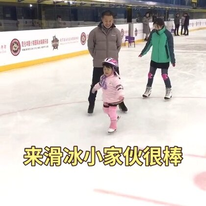 #精选##宝宝##滑冰#一家人来滑冰⛸️小家伙棒棒哒