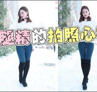 实用涨姿势!几个拍照小动作,让你拍出逆天大长腿!😘😘#时尚##美妆##拍照#@美拍小助手