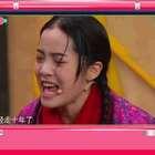 《演员的诞生》之戏精诞生之路 欧阳娜娜成新生代戏精代表 #DS女老诗##热门#