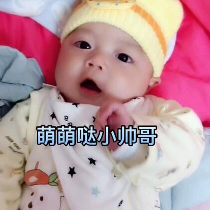 我的小可爱小情人😘今天三个月零十一天咯😘#宝宝##萌宝宝##宝宝成长记#@宝宝频道官方账号 @美拍小助手
