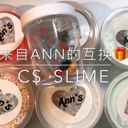 小安的slime最喜欢黄油泥和那个巨香的透泰 真的太喜欢那个味道了 太好闻🙆🏻♂️❤️#辰叔slime##史莱姆slime##手工#@___esti.Ann. 刚刚忘记艾特了🌚🌚🌚