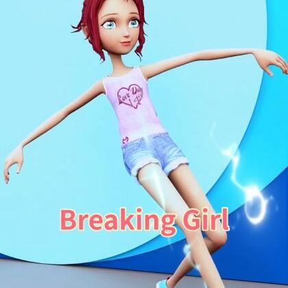没想到吧 她还会breaking 哈哈 是不是很酷😎 她是很百变的喔 期待一下吧😉 #精选##十万支创意舞##舞蹈#