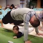 宝宝9到10个月,全家带娃运动减肥回顾#宝宝##运动#