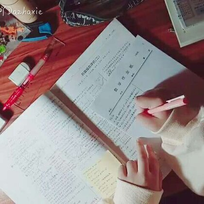 #studyaccount##study with me##study with Mr. Beixiang#2018.1.6-努力学习打卡!!!